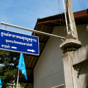 That time we crossed the thai/cambodian border